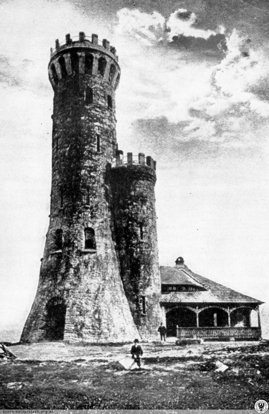 Wieża widokowa (dawna)